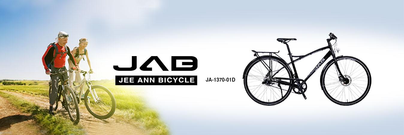 Jee Ann Bicycle Co., Ltd.